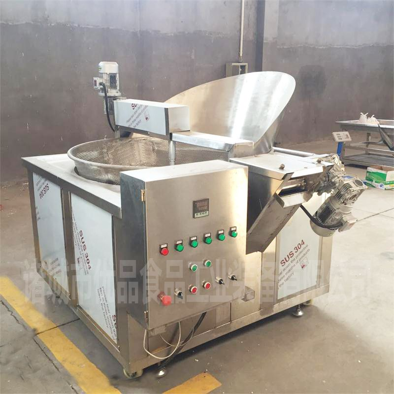 优品豆制品油炸机 全自动豆腐炸锅哪里卖 不锈钢豆泡电加热油炸机