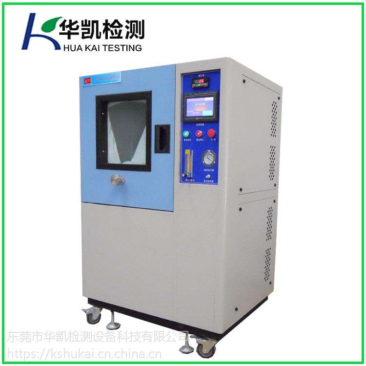 上海华凯ip防尘试验箱厂家 定制HK-912