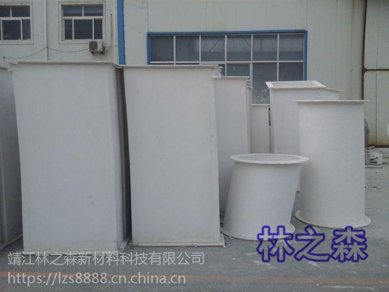 无机玻璃钢风管厂家直销 复合材料玻璃钢风管