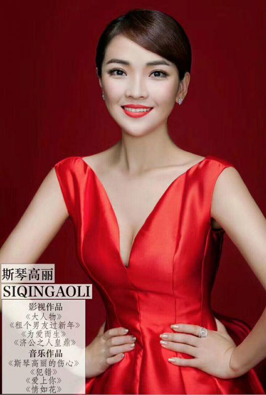 http://himg.china.cn/0/4_253_237000_539_800.jpg