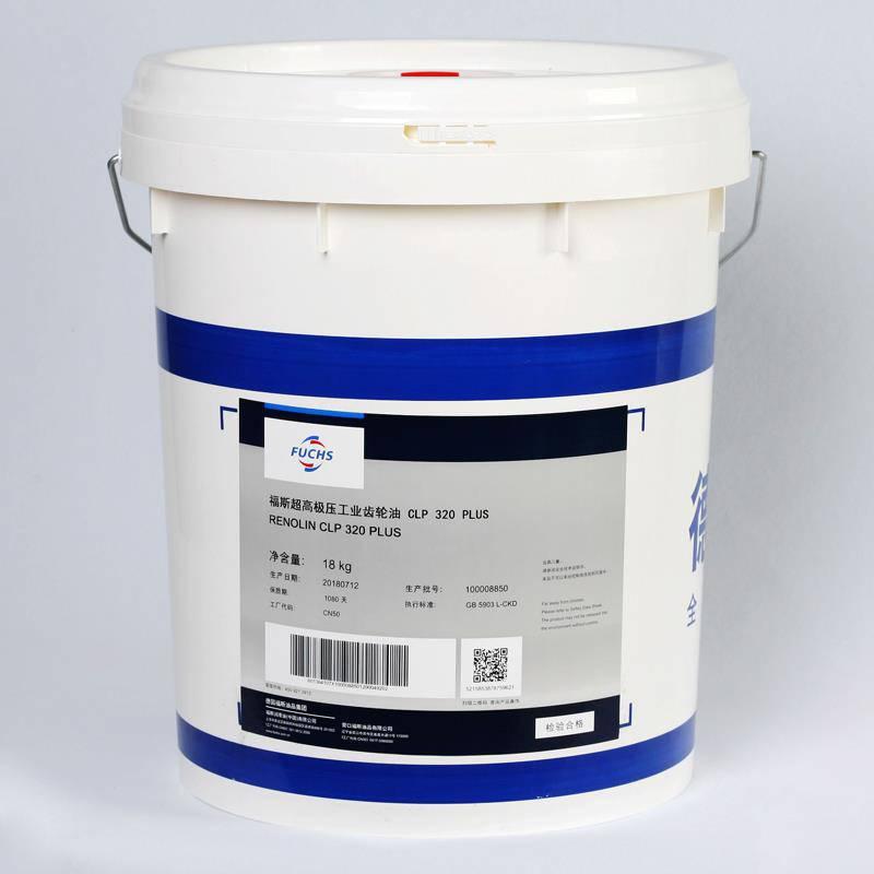 供应福斯高性能中负荷工业齿轮油CLP460,福斯RENOLIN CLP 680 PLUS极压齿轮油