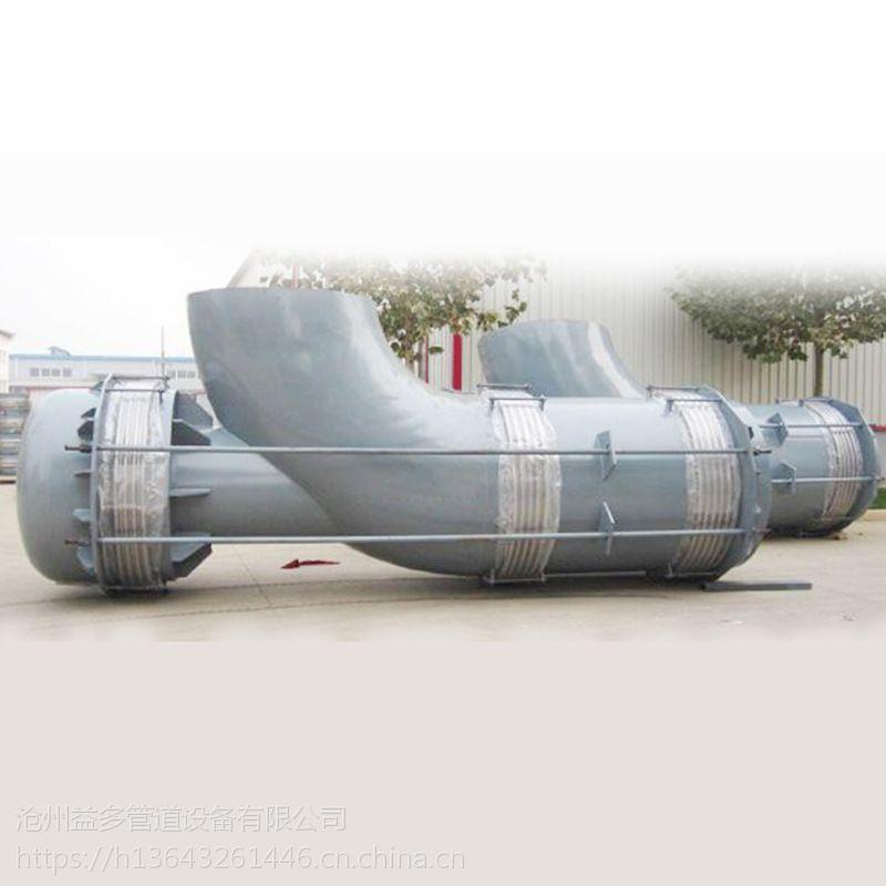 厂家生产 横向型曲管压力平衡补偿器 波纹管不锈钢补偿器 高质低