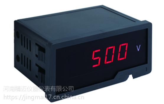 嵌入式三位半直流数字电压表价格 JM/MB3104 满值度±199.9V 精迈仪器