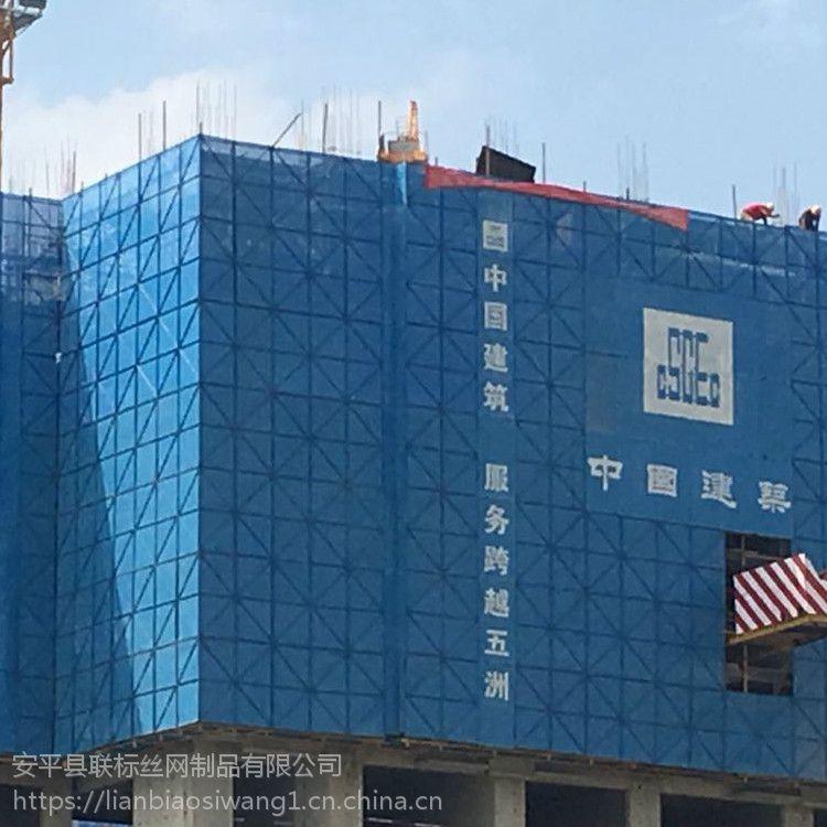 上海建筑工地施工外挂爬架网全钢爬架网厂家