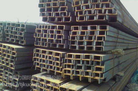 供应优质Q235槽钢市场行情8#槽钢中低端市场适用行业