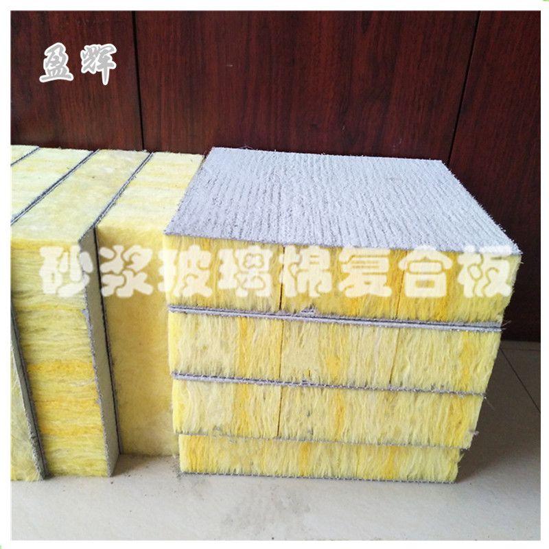 高密度玻璃棉复合保温板 盈辉专业施工玻璃棉复合板