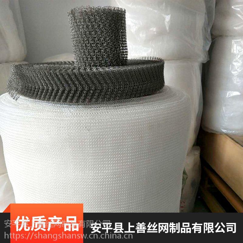 安平县上善气水分离除雾网手工工艺厂家特卖