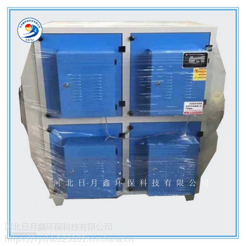日月鑫环保等离子废气净化器厂家生产,品质值得信赖