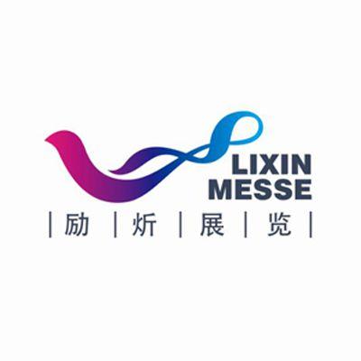 2018年广州国际娱乐家电展