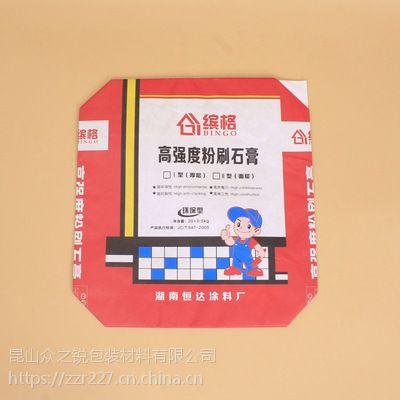 厂家直销牛皮纸瓷砖胶方形阀口袋 化工砂浆包装纸袋塑料编织袋批发