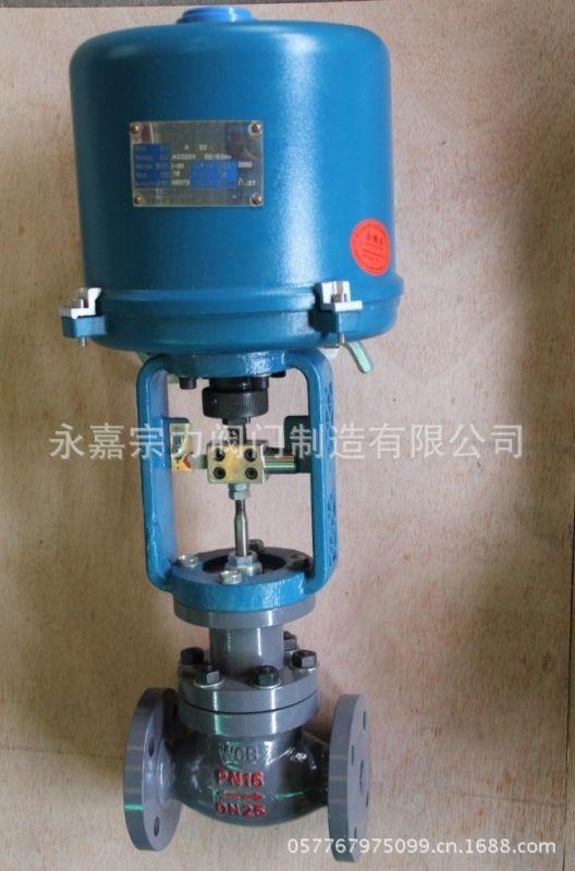 标准规格阀体型式:直通铸造球型阀体 阀芯型式:非平衡式单座柱塞阀芯图片
