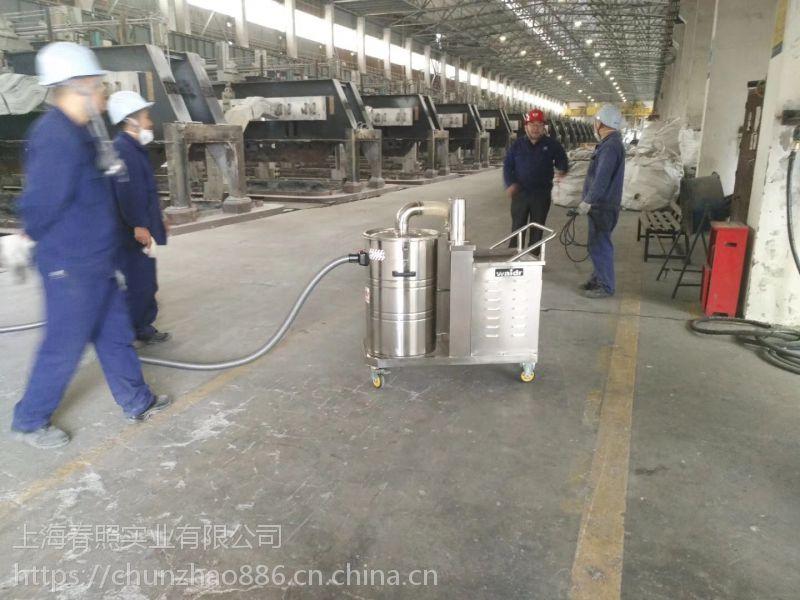 上海大功率工业吸尘器 威德尔双桶吸铁屑吸尘机WX80/40
