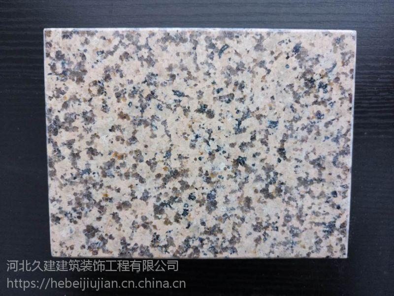 装饰一体板薄石材保温装饰一体板石材保温一体板生产厂