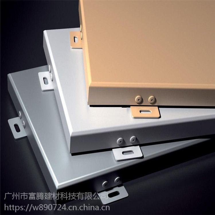 外墙 铝单板 定做 氟碳喷涂3mm 铝板幕墙 铝合金板