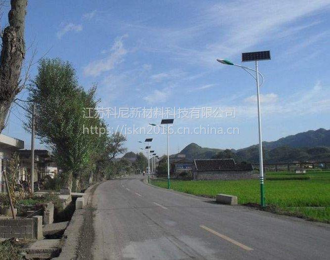 江苏高邮科尼照明环保太阳能路灯照明灯具厂家供应