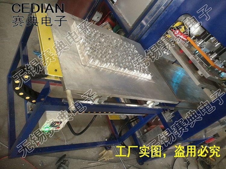 赛典供应油压液压真皮皮革凹凸花纹压花机,平板3D压花机