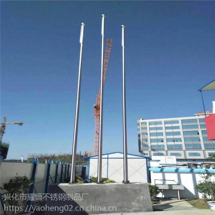 耀恒 室外不锈钢升旗杆 广场 酒店 企业旗杆 政府国旗杆