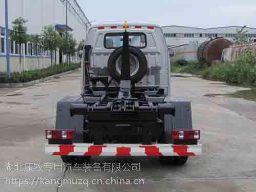 长安国五车厢可卸式垃圾车厂家