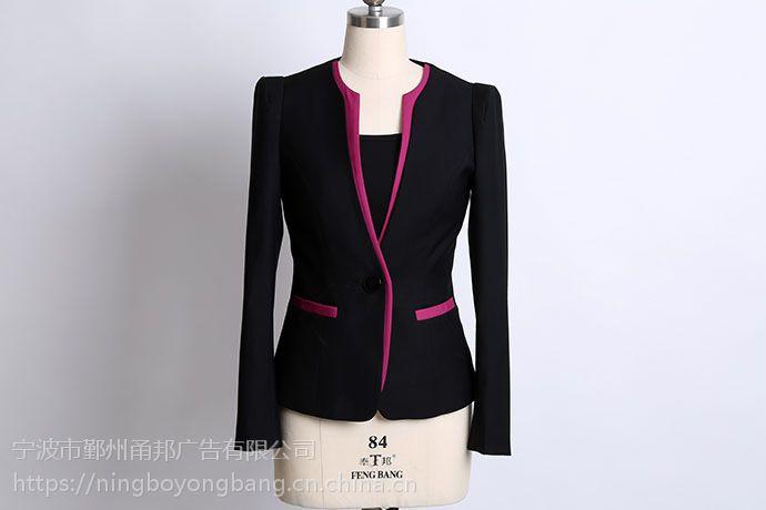 宁波甬邦广告服装产品拍照