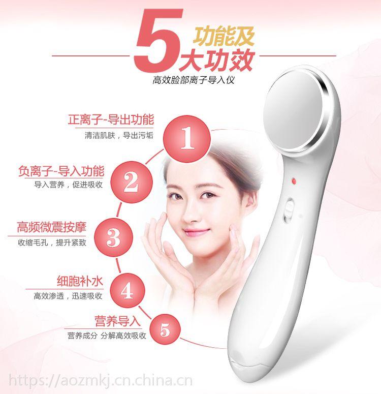 负离子 导入仪 脸部按摩器 瘦脸洗脸仪 祛皱美容仪 洁面仪