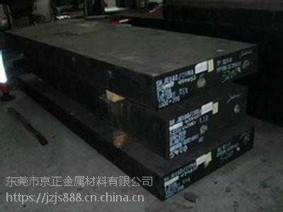 40MN2合金结构钢