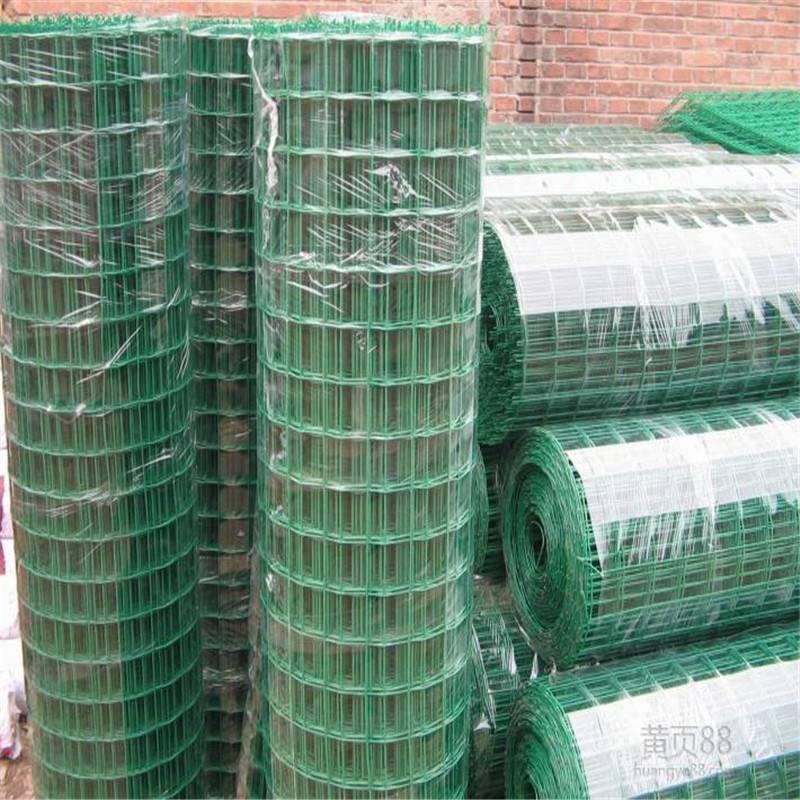 供应波浪荷兰网 养殖铁丝网 建筑防护隔离栅