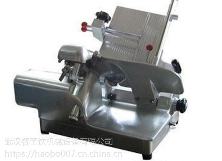 武汉燕山SY-30全自动羊肉切片机