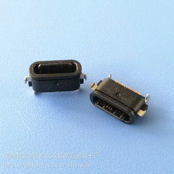两脚沉板 USB 3.1 TYPE C 14P防水母座 沉板1.5MM 封胶 尾插