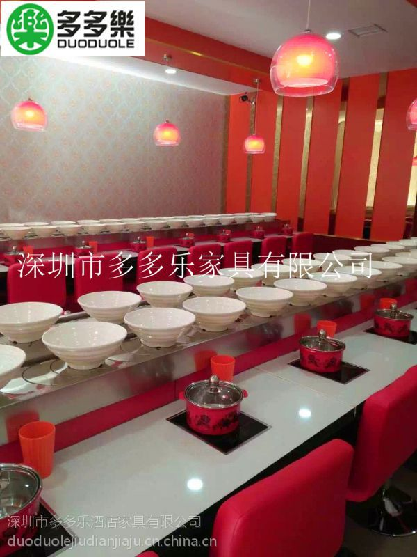 回转小火锅旋转餐台回旋麻辣烫自助寿司链条传送带设备深圳厂家直销