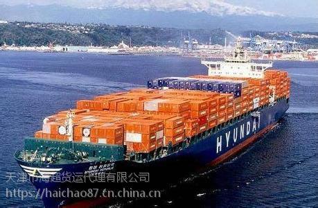 山东东营到广东广州海运集装箱船运费咨询