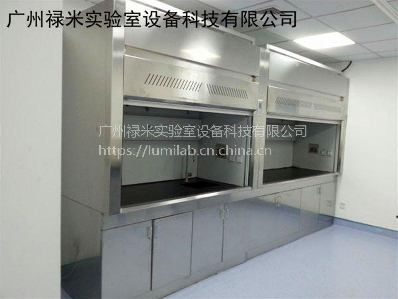 广东实验室不锈钢通风柜哪家好