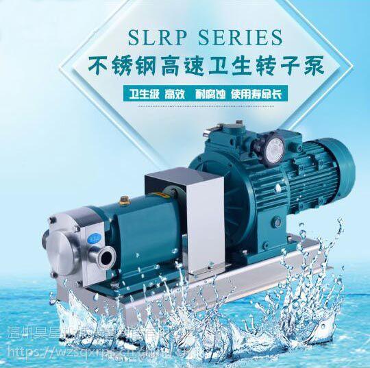 胶体磨厂家,昊星超高速研磨机colloidal mill双冷却胶体磨JTM-W2系列研磨机