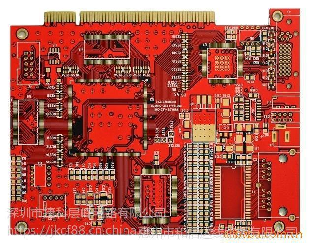 8麦pcb金手指镀金线路板印制加工厂家、10麦镀金pcb线路板批量加工制作