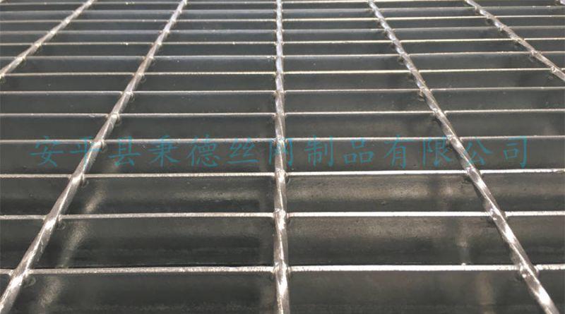 安平县秉德丝网 北京热浸锌格栅板 北京热镀锌格栅板厂家