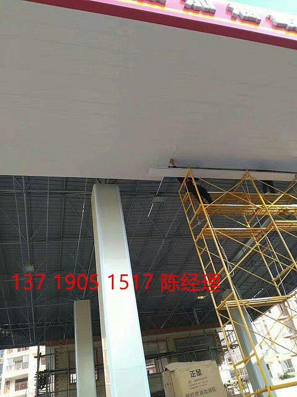 加油站专用防风铝条扣板天花 S型条形铝扣板吊顶