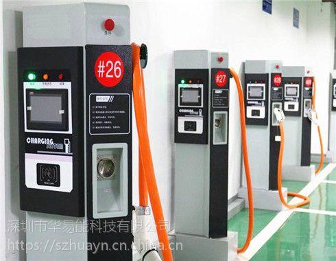 深圳一个汽车充电桩卖多少钱