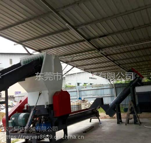 柯达机械制造废旧汽车外壳破碎清洗机A055_abs外壳回收设备