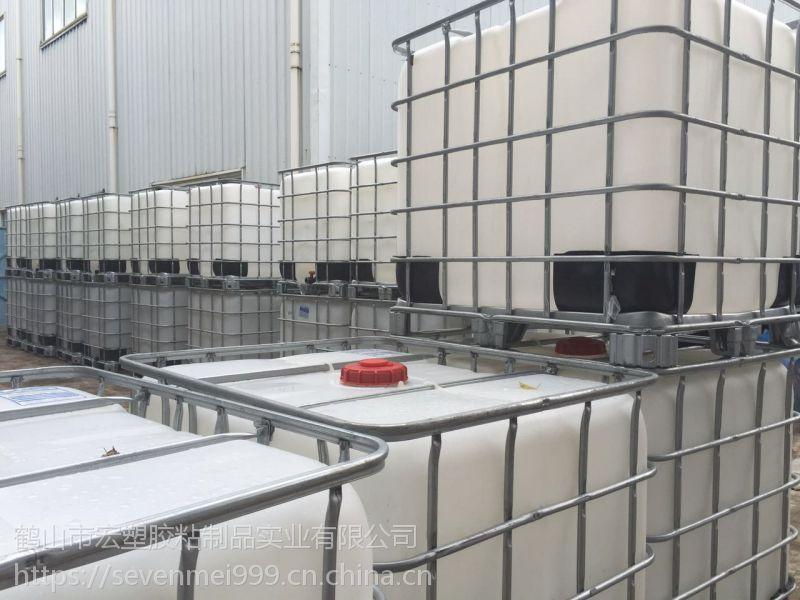 广东环保型,水胶专用固化剂,水性增粘树脂