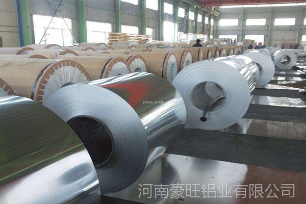 铝板厂家生产的1060铝板卷质量好