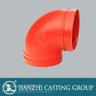 安徽蚌埠市消防球墨铸铁沟槽管件厂家