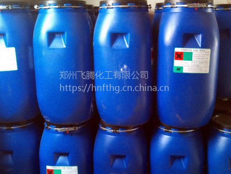厂家直销南京磺酸 洗洁精原料 洗涤剂原料 除油剂 油烟清洗剂 现货供应