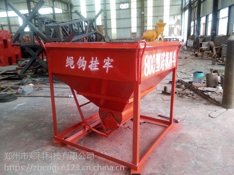 江苏扬中郑科600-1500型方锥双把操作灰浆料斗经济实用