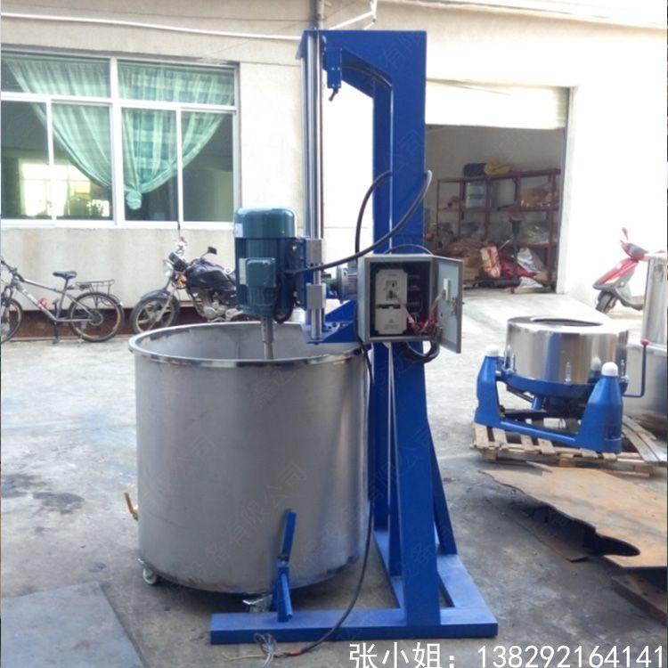 不锈钢绿伞洗衣液高速分散机搅拌 大小可制定