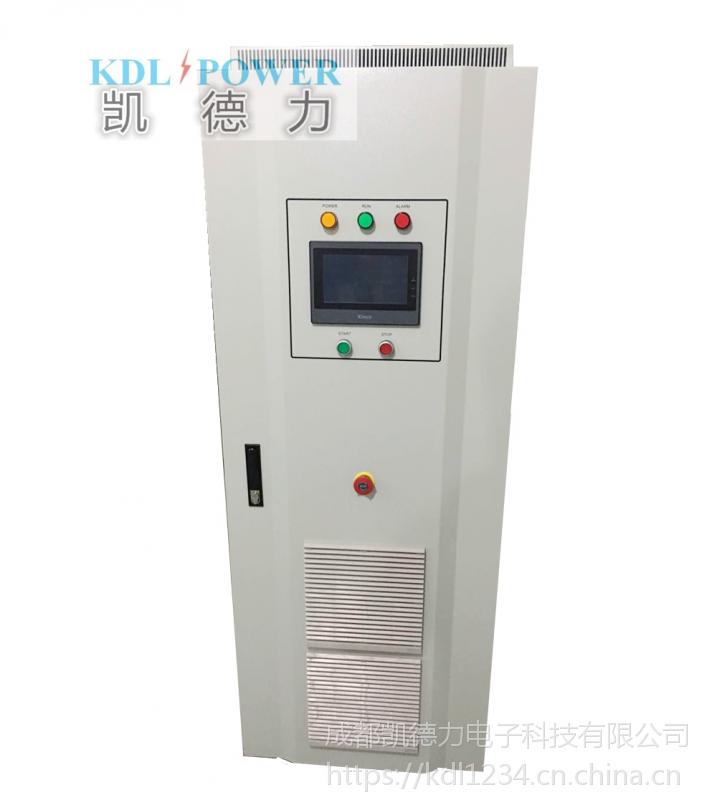 昆明120V800A直流电机老化测试电源价格 成都军工级交直流电源厂家-凯德力KSP120800