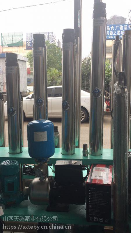 空调地热潜水泵安装批发