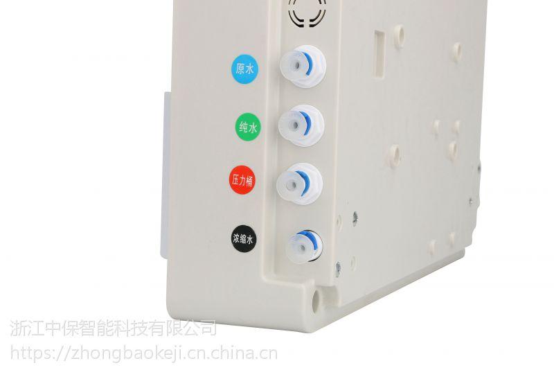 中保科技家用RO箱体净水器ZB-RO50-B15