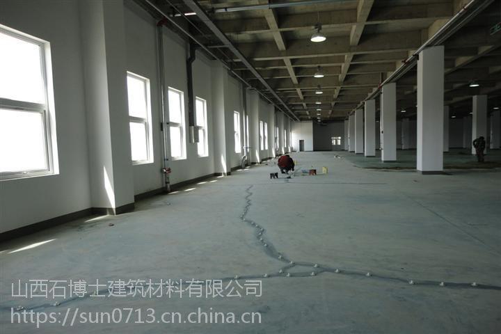 厂家直供山西朔州石博士ECM环氧胶泥