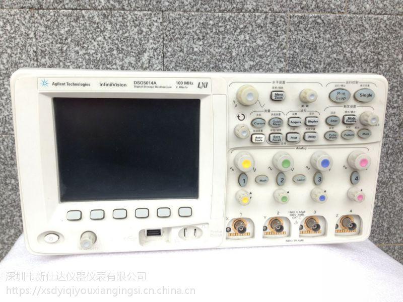 AgilentDSO5014A数字示波器全国维修/回收公司长期回收实验室工厂以及个人闲置仪器