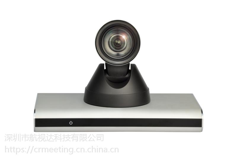 维海德 VHD-C9-Pro高清视频会议终端