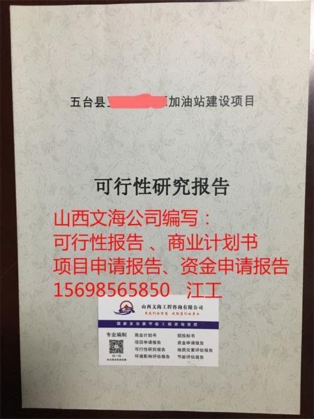 http://himg.china.cn/0/4_256_236936_450_599.jpg